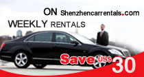 Reserve your China car rental on the internet for the cheapest rates.